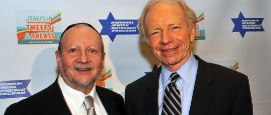 Rabbi Ephraim Buchwald and Sen. Joe Lieberman